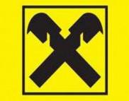 Снимка на имота Гараж Велико Търново област гр.Свищов | Продава имоти Велико Търново област
